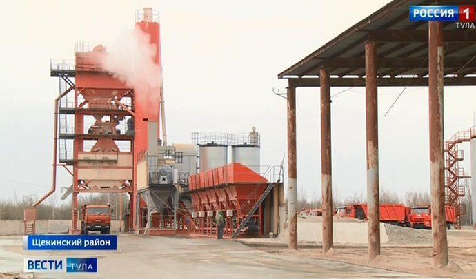 В Тульской области заработали асфальтовые заводы