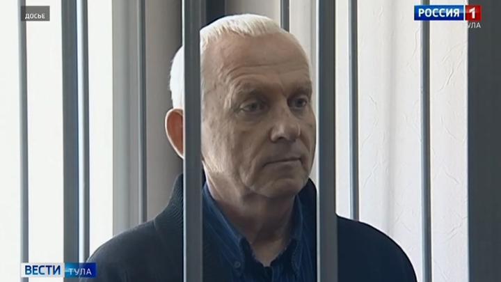 Экс-мэра Тулы Александра Прокопука отпустили на свободу