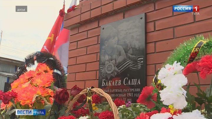 На памятнике плавскому мальчику-партизану появится медаль