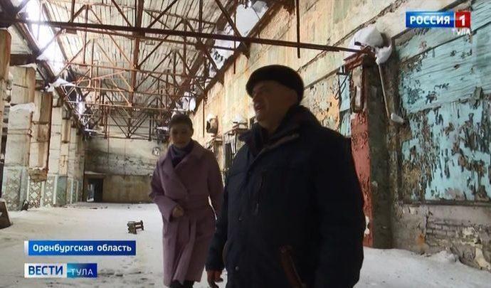 Тульские «Вести» отправились по следам эвакуированных на Урал заводов