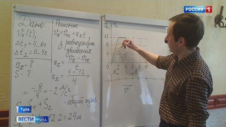 Тульский государственный университет запускает бесплатный онлайн-курс по физике
