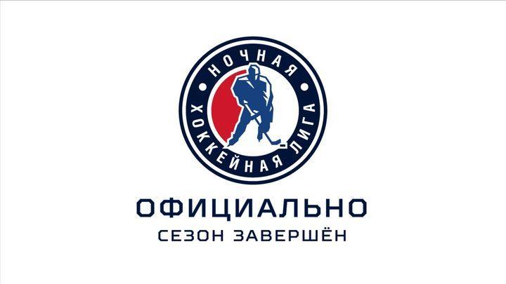 Тульская Ночная хоккейная лига завершила сезон из-за коронавируса