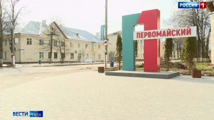 В поселок Первомайский поступят защитные маски