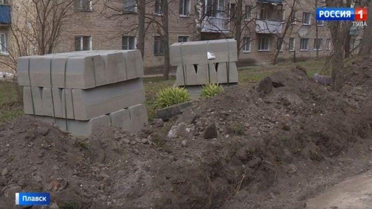 Плавск бетон пропорции при изготовлении цементного раствора