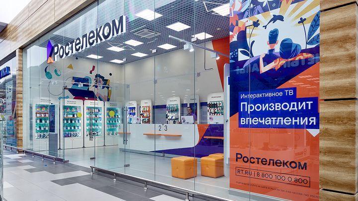 Вводится новый режим работы центров продаж «Ростелекома» в Тульской области