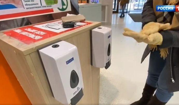В тульских СПАРах позаботились о безопасности покупателей