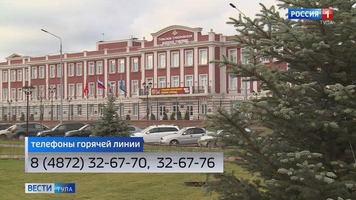 Тульское Суворовское военное училище начинает прием документов для поступления