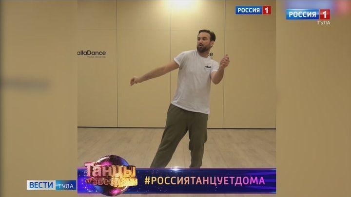 Телеканал «Россия-1» запускает танцевальный флешмоб
