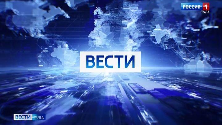 Вести Тула. Эфир от 03.04.2020 (20.45)