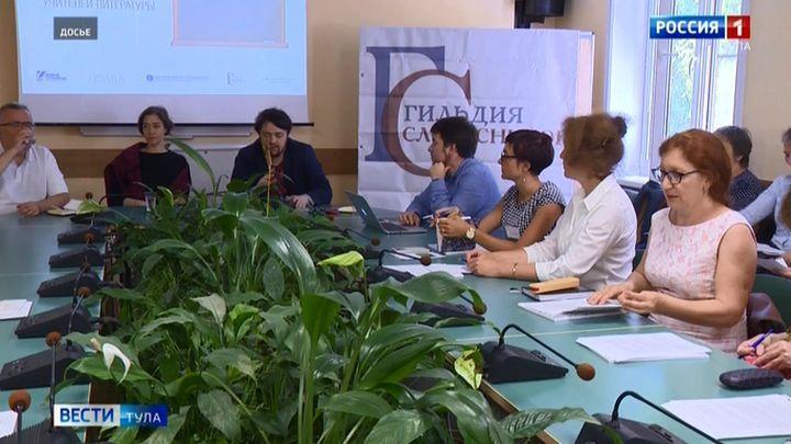 Учителя литературы намерены встретиться в летней школе Ясной Поляны