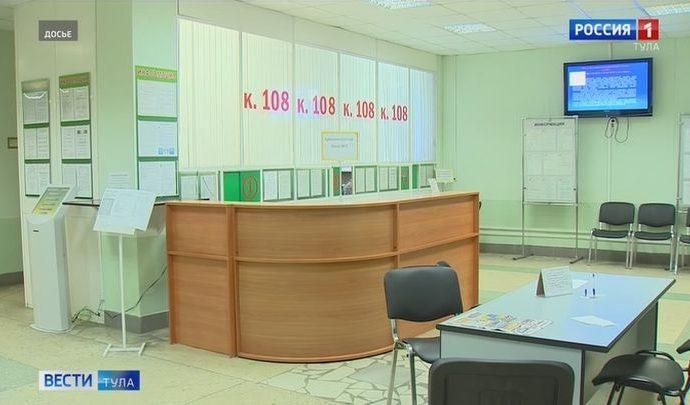 Центры занятости перешли на дистанционный режим работы