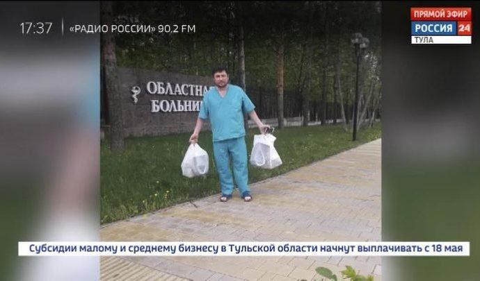 Россия 24 Тула. Эфир от 15.05.2020