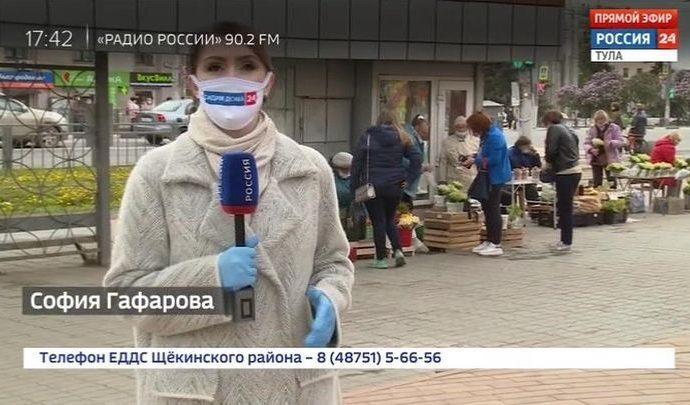 Россия 24 Тула. Эфир от 22.05.2020