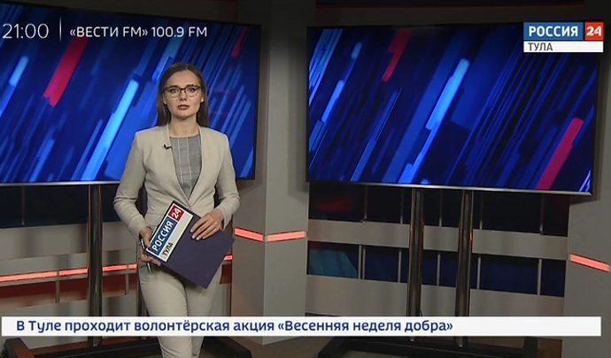 Россия 24 Тула. Эфир от 30.04.2020