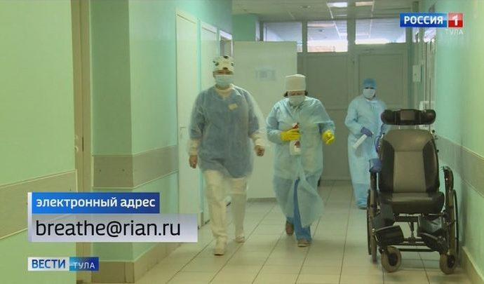 В России началась акция в поддержку врачей