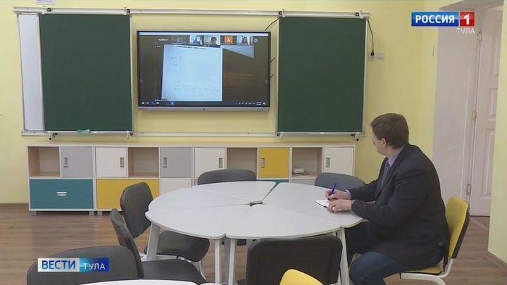 Образовательные организации Тульской области продолжат работу в дистанционной форме