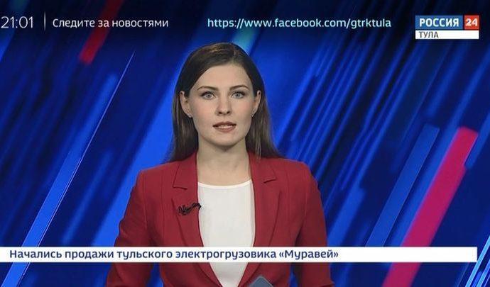 Россия 24 Тула. Эфир от 12.05.2020