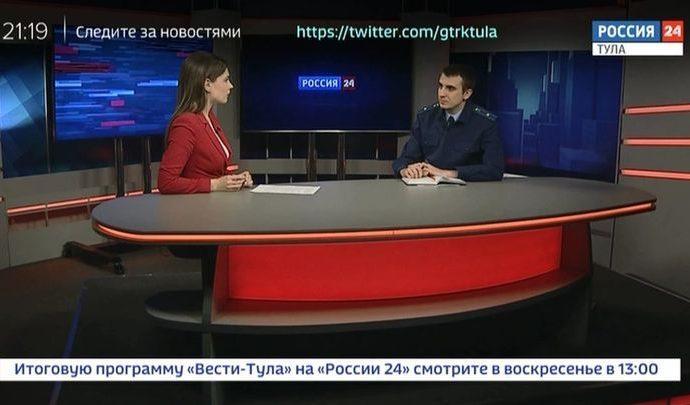 Россия 24 Тула. Эфир от 14.05.2020