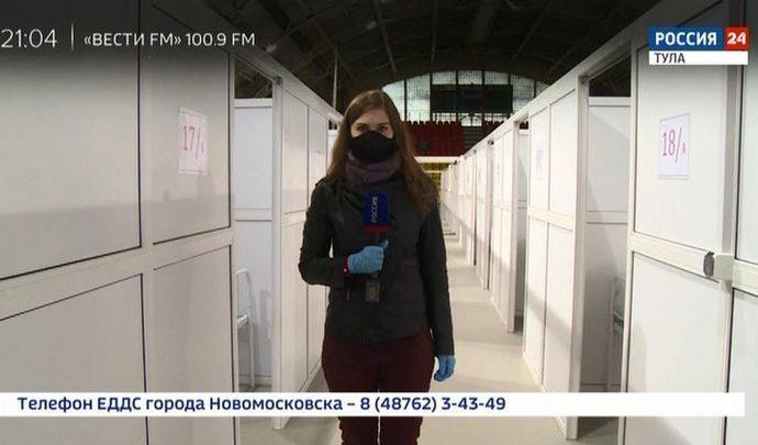 Россия 24 Тула. Эфир от 21.05.2020