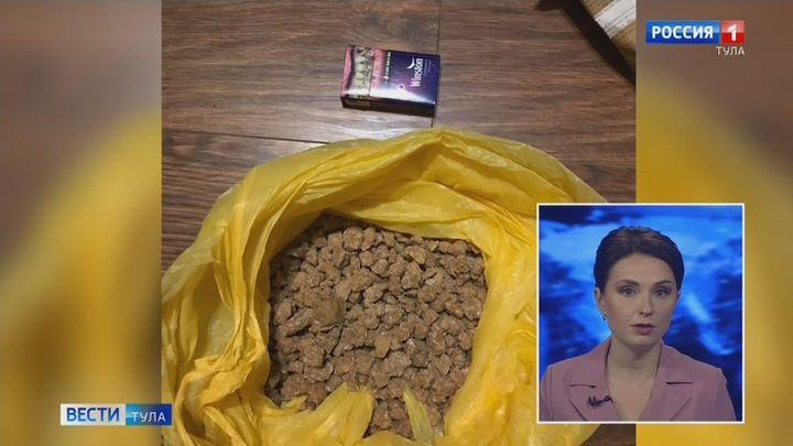 Тульские наркополицейские обнаружили в Алексине более полукилограмма героина