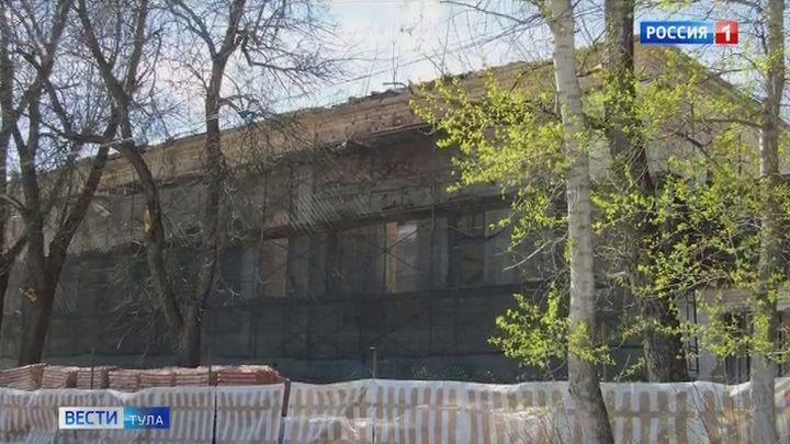 В Крапивне началась реставрация дома купца Астафьева