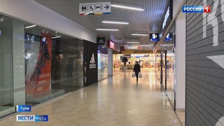 Тульским торговым центрам уменьшат налог на имущество