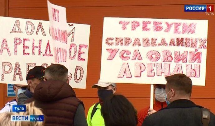 Арендаторы ТРЦ «Макси» выступили против арендного рабства