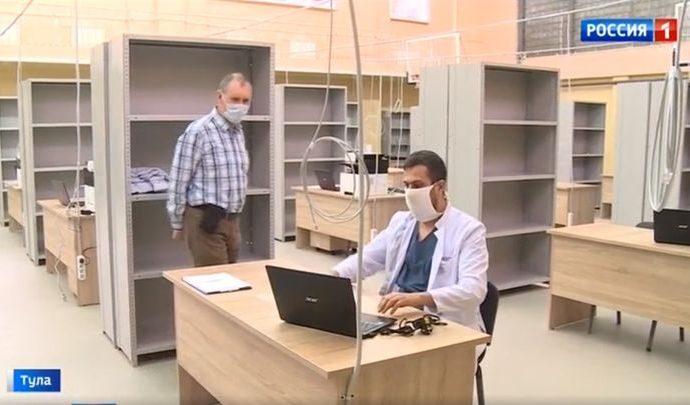 Благотворители оснастили компьютерами госпиталь в манеже «Арсенала»