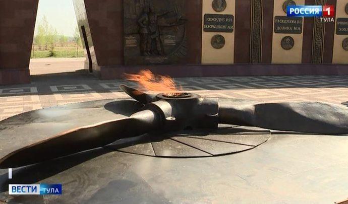 Тульские газовики проверили работоспособность Вечных огней