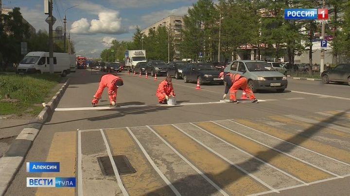 В Алексине обновляют дорожную разметку