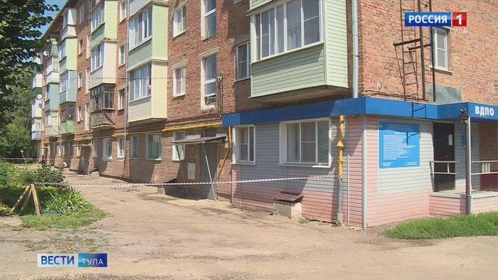 В Ясногорске начались работы по капитальному ремонту домов