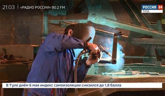 Россия 24 Тула. Эфир от 06.05.2020