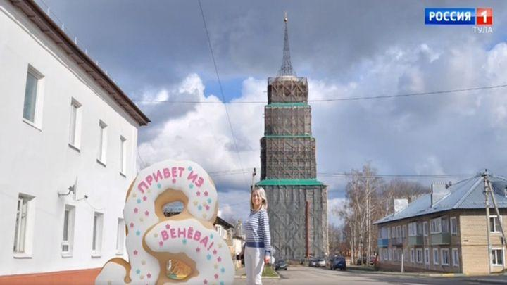 Большая булочка «Венёвка» обойдётся в 300 тысяч рублей