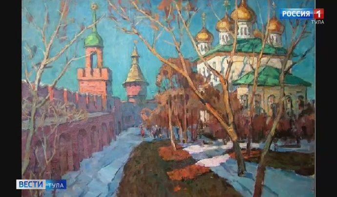 Дворец культуры Щёкина проводит онлайн-вернисаж