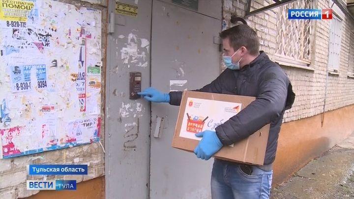 Более 200 туляков-волонтёров получат выплаты