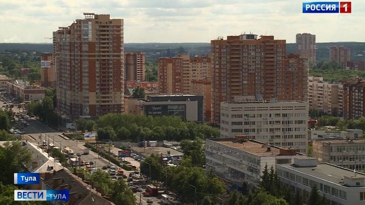 В Тульской области активно реализуется жилье через счета эскроу