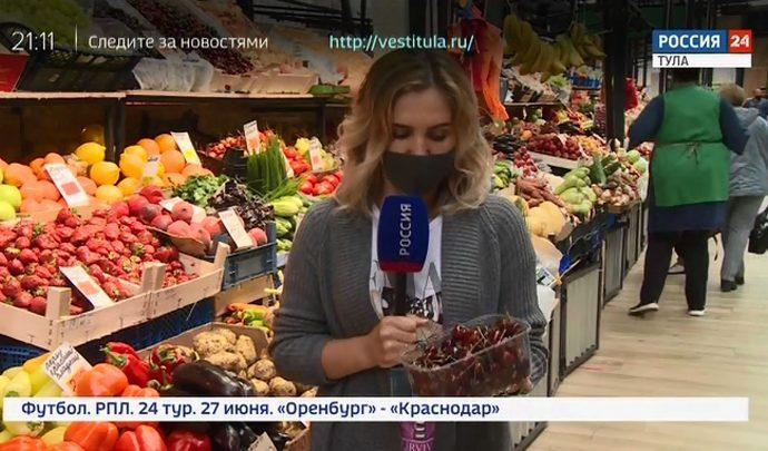 Россия 24 Тула. Эфир от 25.06.2020