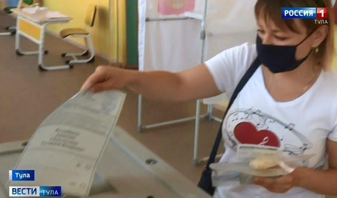 Туляки голосуют по поправкам в Конституцию РФ