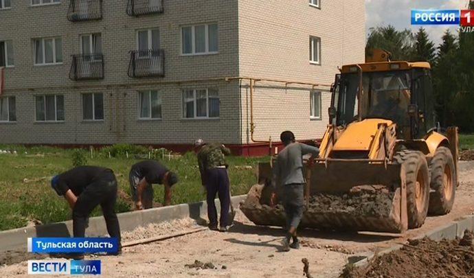 В Тульской области благоустроили более 800 дворов