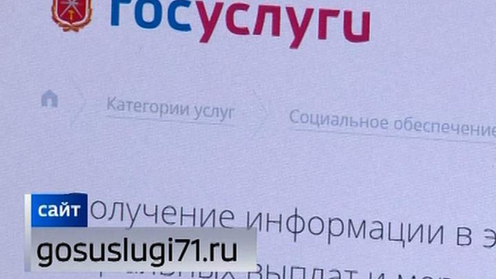 Жители Щёкина смогут записать детей в новый детский сад