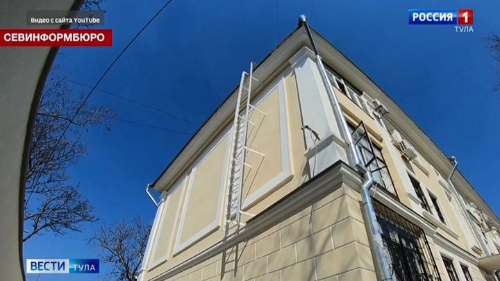 Здание в Севастополе украсит изображение Льва Толстого