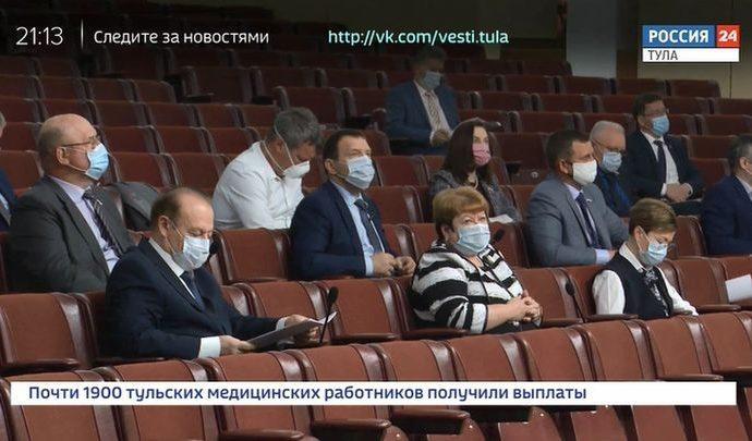 Парламент. Выпуск 03.06.2020