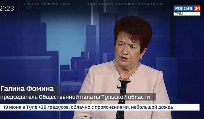 Время ответа. Галина Фомина
