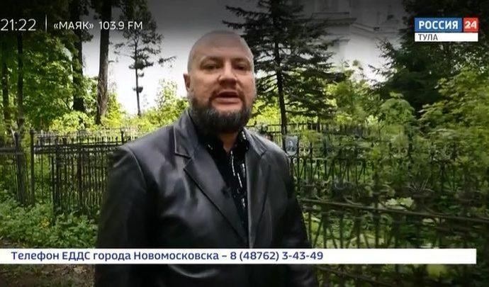 Вокруг кремля. Выпуск 28.05.2020