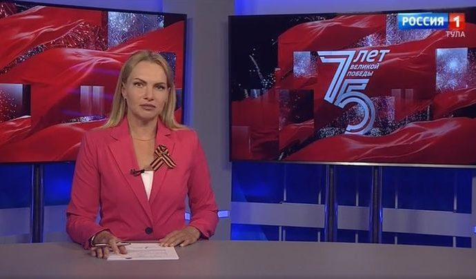 Вести Тула. Эфир от 24.06.2020