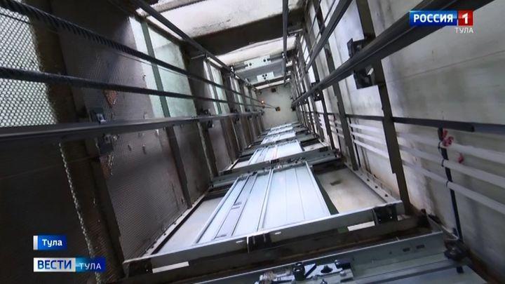 Сколько тулякам нужно заплатить за новый лифт?
