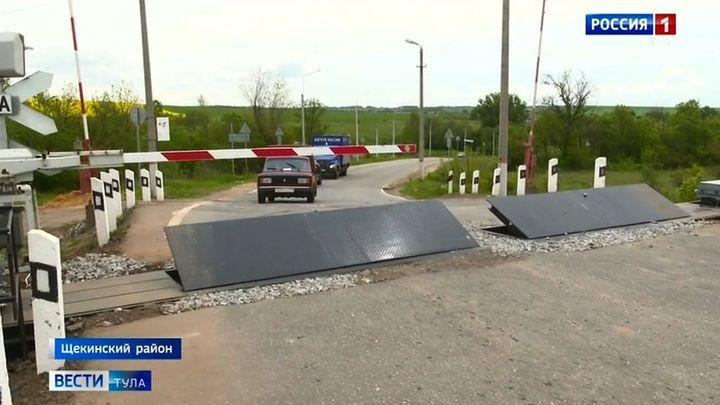 В Тульской области сократилось количество ДТП на переездах