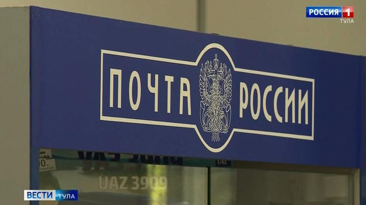 Почта России решила работать без выходных