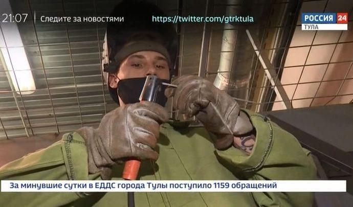 Россия 24 Тула. Эфир от 17.06.2020