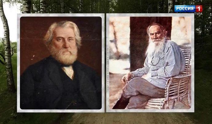 Толстой и Тургенев